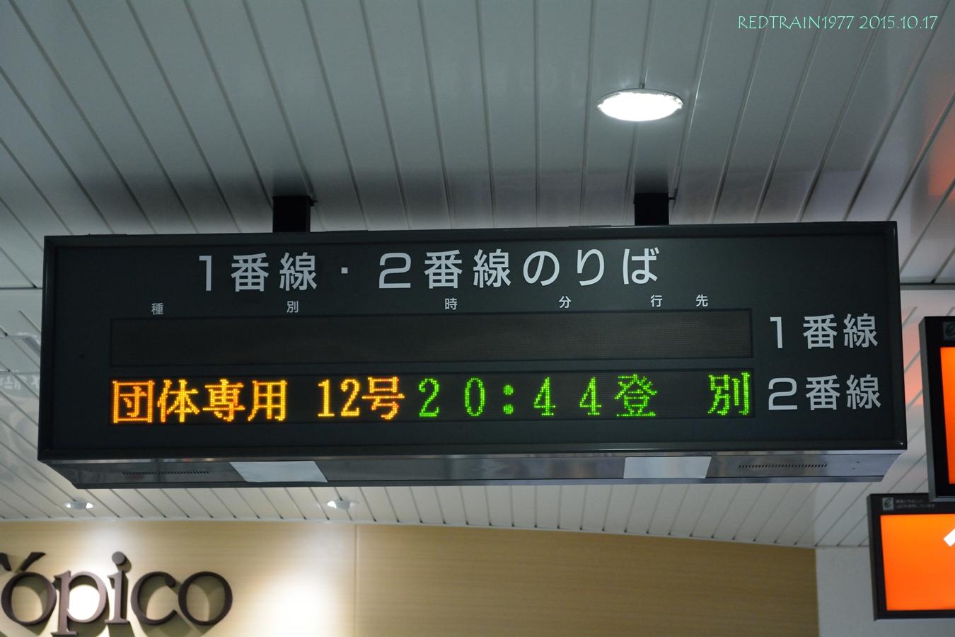 aDSC_3886.jpg