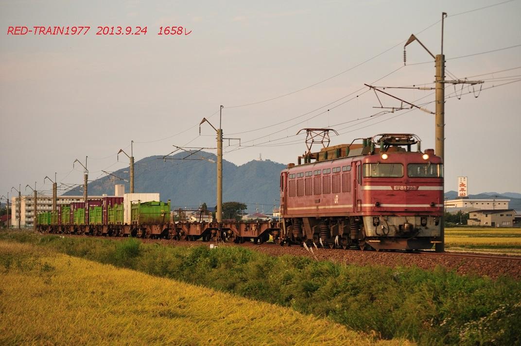aDSC_4561.jpg