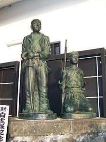白虎隊_wiki