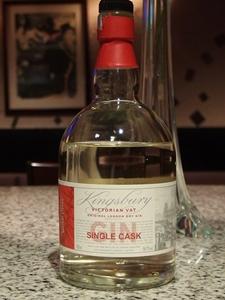 Victorian Vat Gin