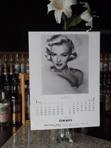 2016 calendar-4_300