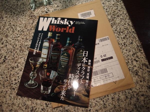 Whisky World クラフト・ディスティラリー特集