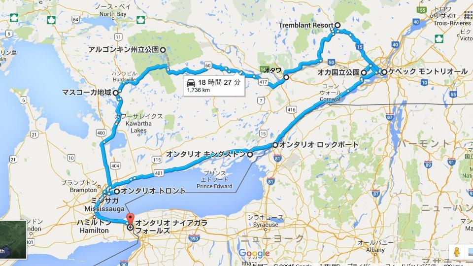 01canada maple trip (960x540)