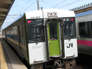 20080721-3
