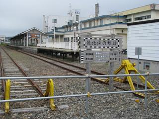 20080723-2