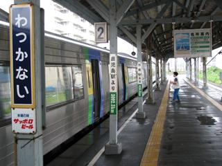 20080724-2