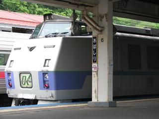 20080724-4