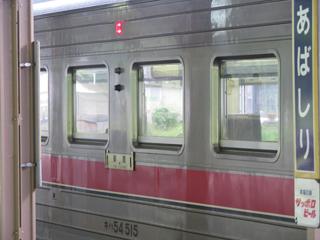 20080725-1