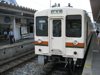 20080730-2