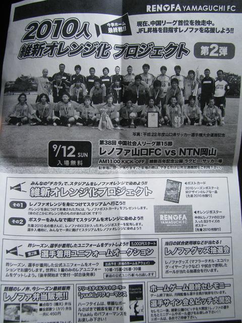 20100829-3