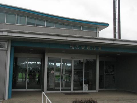 20100307-1
