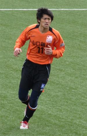 レノファ山口 2011年新加入選手 ...