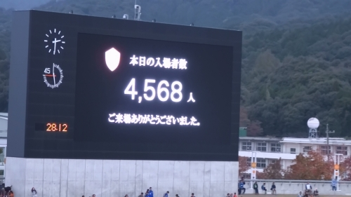11-20141102143220 (1).JPG
