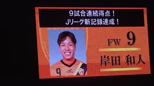 13-20150729210659 (1).JPG