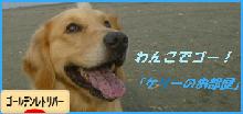 kebana3_201509140057274c2.png