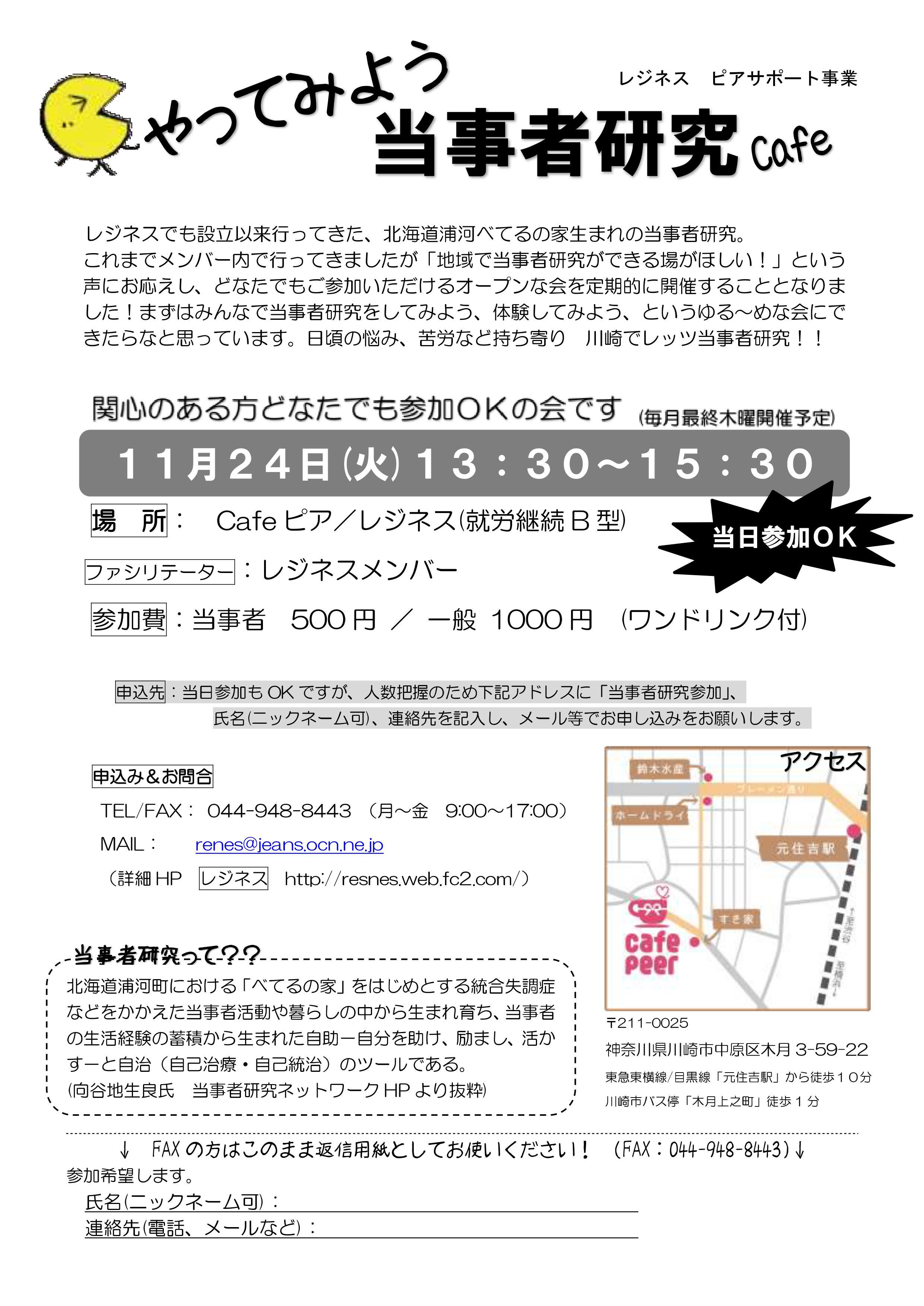 toukengaibu11.jpg