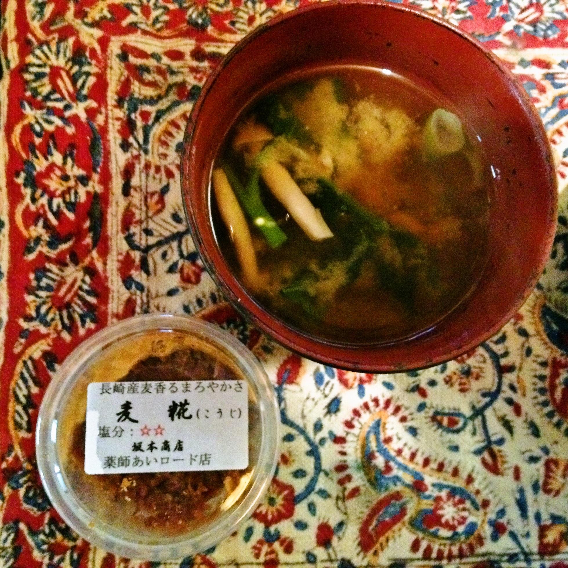 坂本商店の麦糀味噌