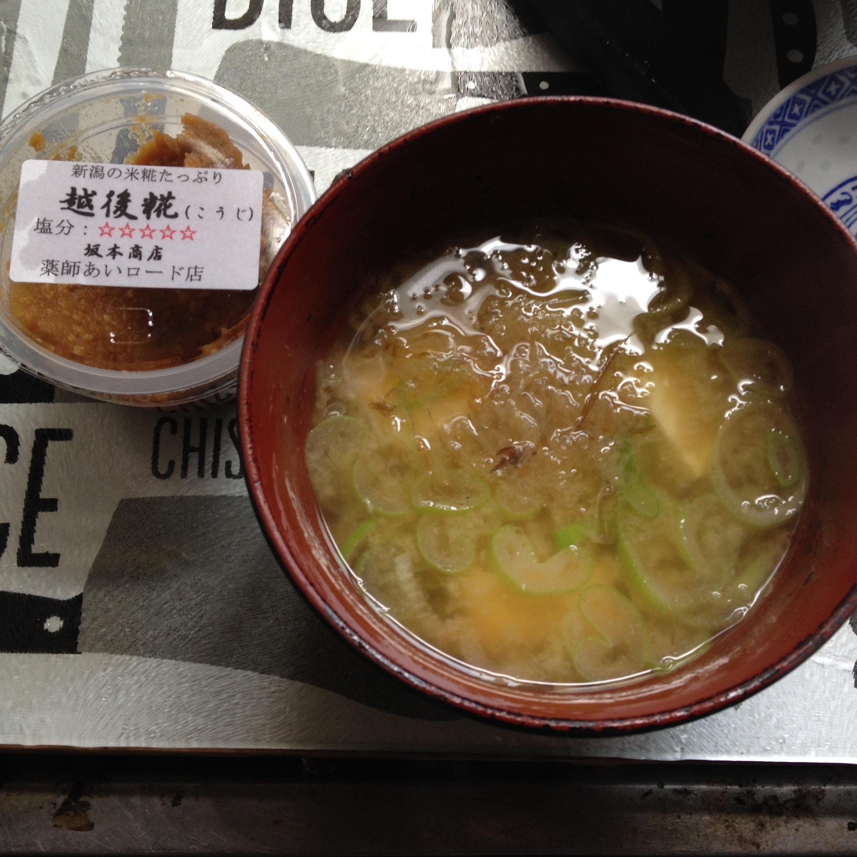 坂本商店の越後糀味噌