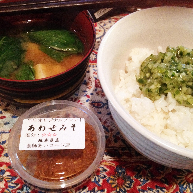 坂本商店のあわせ味噌