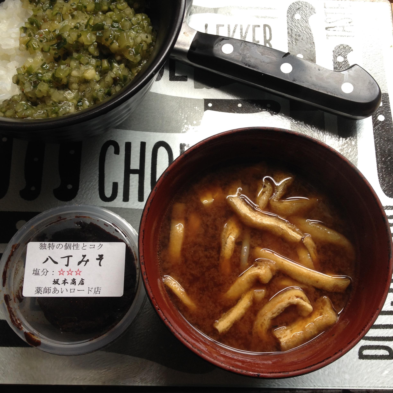 坂本商店の八丁味噌