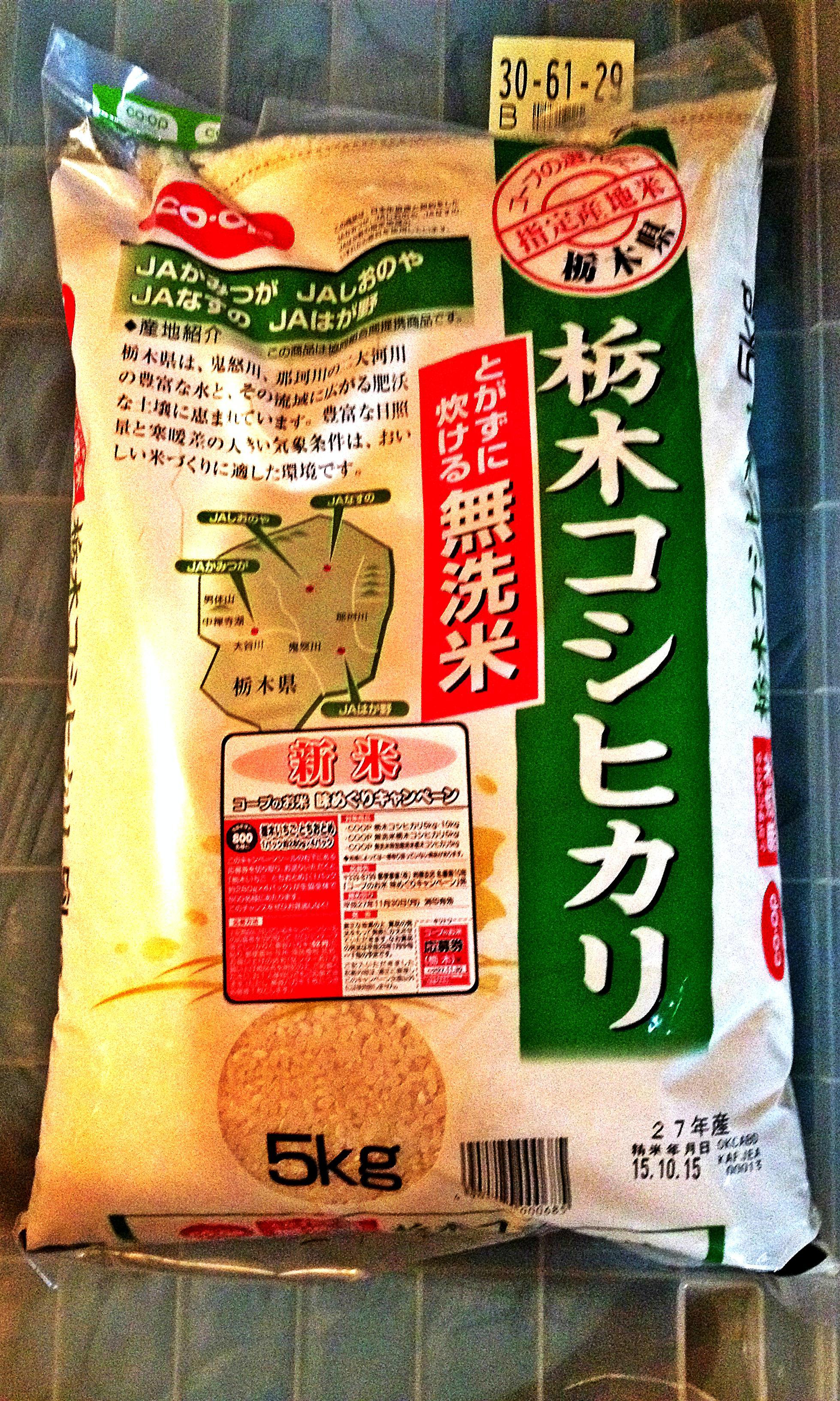 栃木県産無洗米コシヒカリ