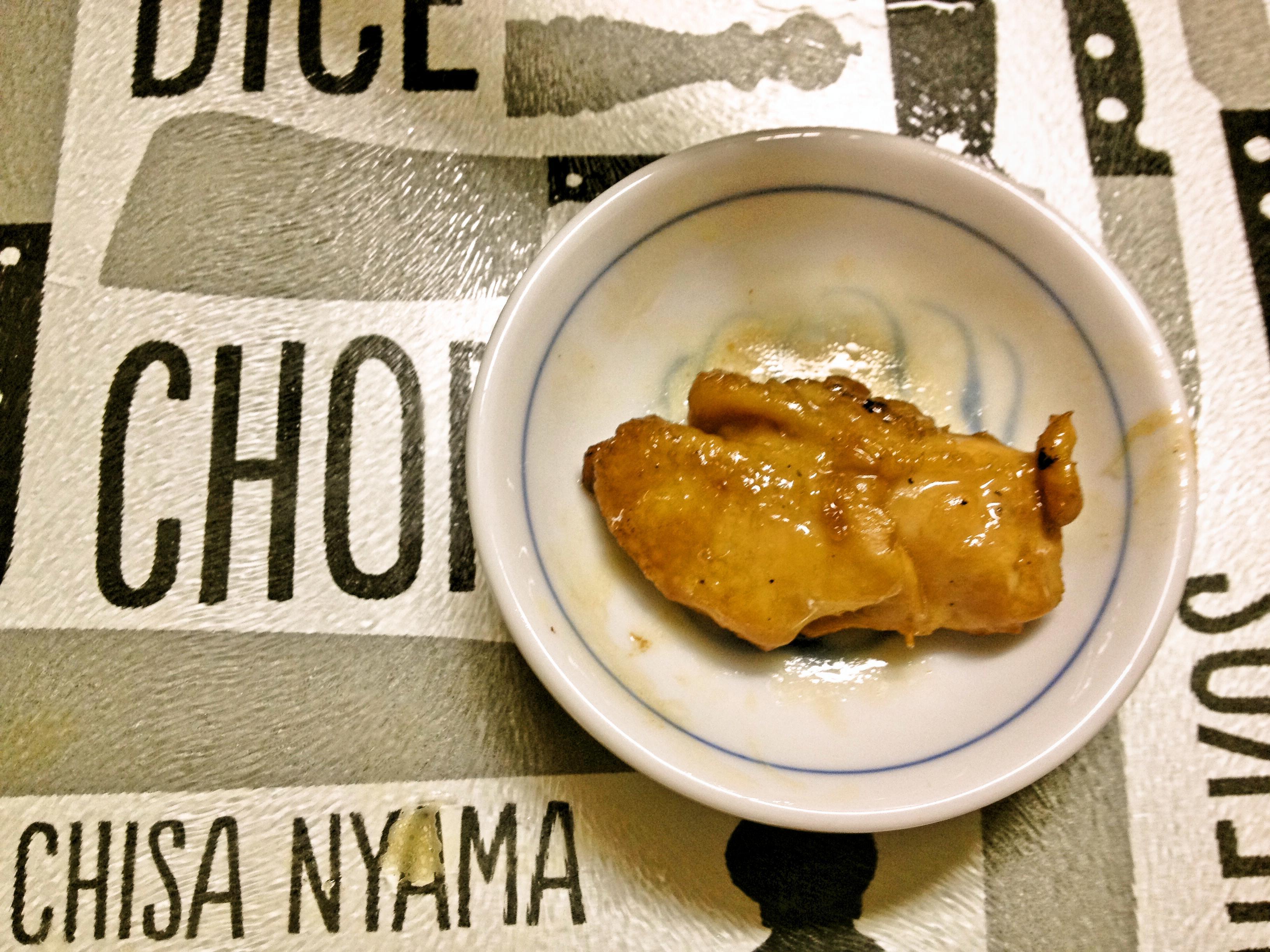 鶏肩肉の黒酢焼き