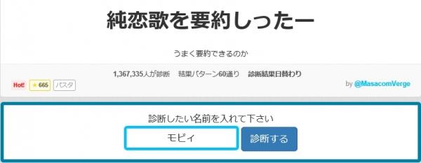 yoyaku.jpg