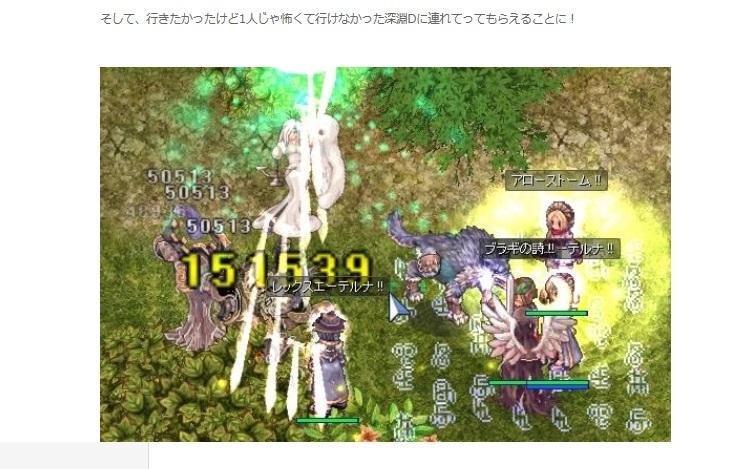 nanatannsann1.jpg