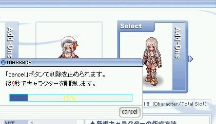 screenLif7447s.jpg