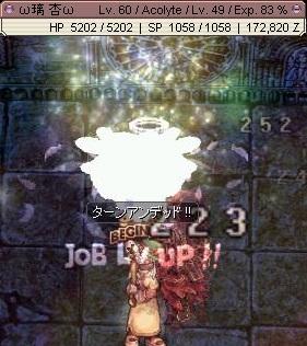 screenLif7458s.jpg