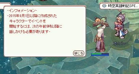 screenLif7465s.jpg