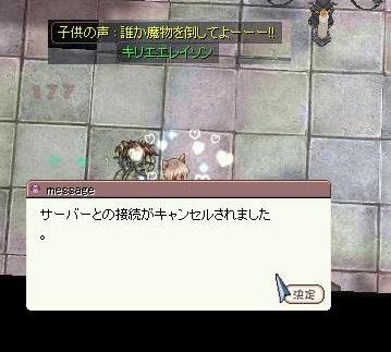 screenLif7655s.jpg