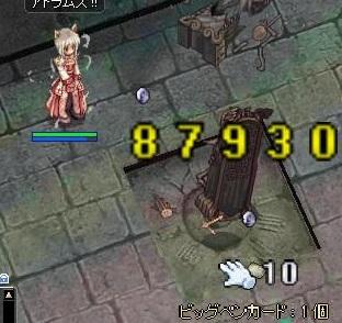 screenLif7839s.jpg