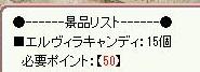 screenLif8277s.jpg