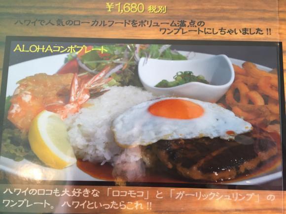 館山釣り旅行 2015