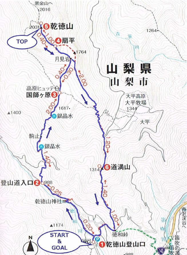 20150913_route.jpg