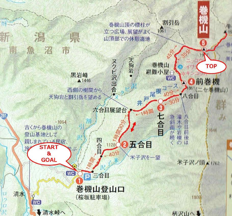 20151003_route.jpg