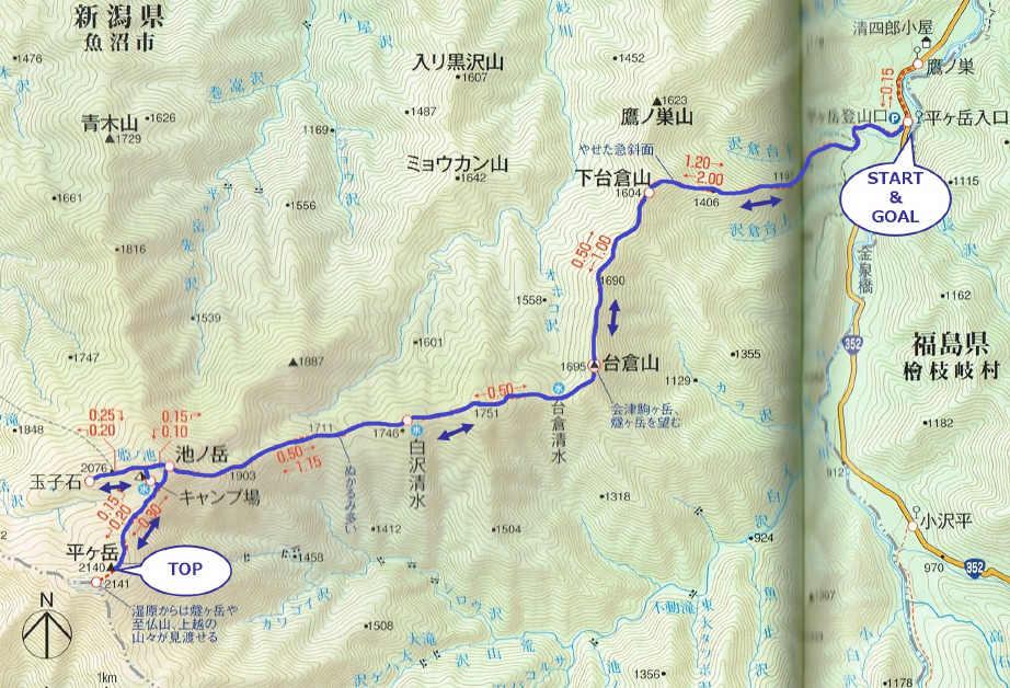20151011_route.jpg
