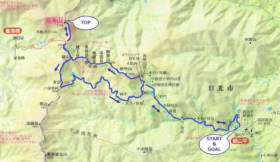 20151024_route.jpg