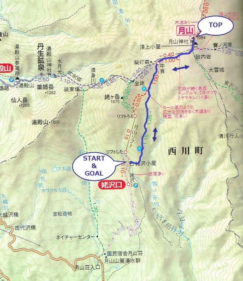 20151104_route.jpg