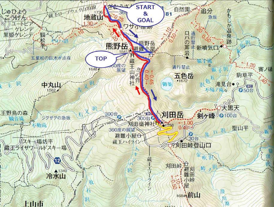 20151105_route.jpg