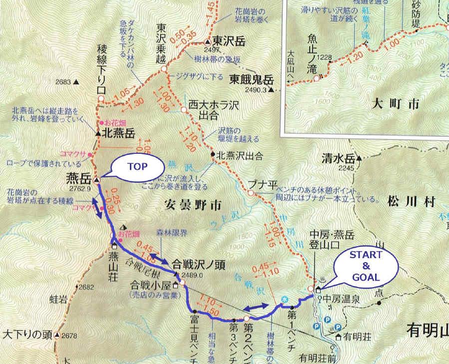 20151121_route.jpg