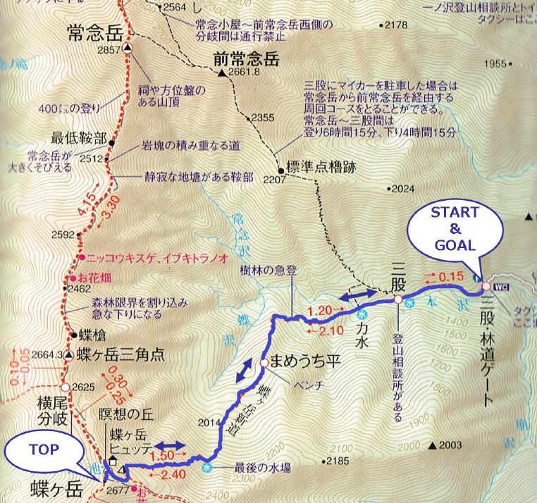 20151201_route.jpg