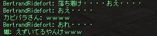 Shot00122.png