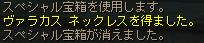 Shot00159.png