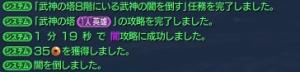 15-11-13闇最速ここまできた!
