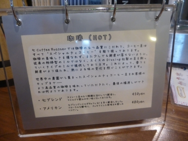 P170802.jpg