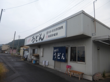P180268.jpg