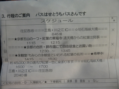 P190342.jpg