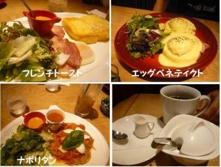 0920musasinokoh2.jpg